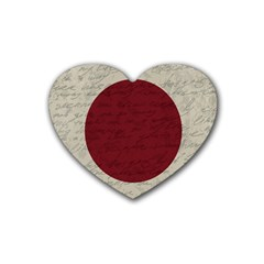 Vintage Flag   Japan Heart Coaster (4 Pack)  by ValentinaDesign