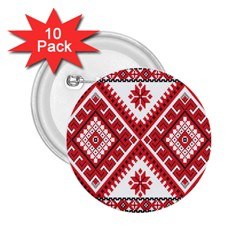 Fabric Aztec 2 25  Buttons (10 Pack)