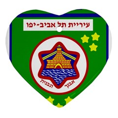 Tel Aviv Coat Of Arms  Heart Ornament (two Sides) by abbeyz71