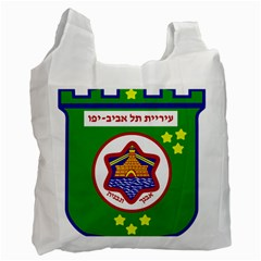Tel Aviv Coat Of Arms  Recycle Bag (one Side) by abbeyz71