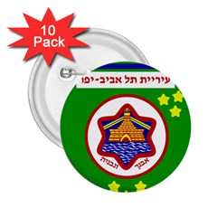 Tel Aviv Coat Of Arms  2 25  Buttons (10 Pack)  by abbeyz71