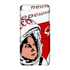 Valentina Tereshkova Apple Ipod Touch 5 Hardshell Case With Stand by Valentinaart