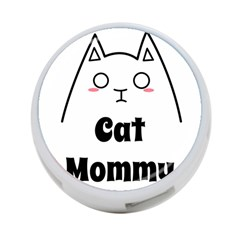 Love My Cat Mommy 4 Port Usb Hub (one Side) by Catifornia
