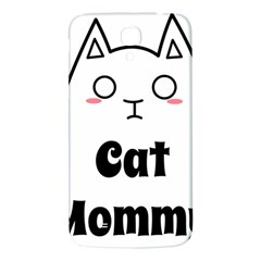 Love My Cat Mommy Samsung Galaxy Mega I9200 Hardshell Back Case by Catifornia