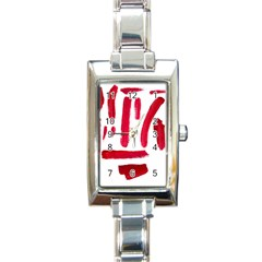 Paint Paint Smear Splotch Texture Rectangle Italian Charm Watch