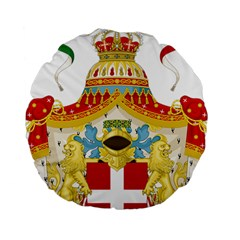 Coat Of Arms Of The Kingdom Of Italy Standard 15  Premium Round Cushions by abbeyz71