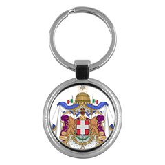 Greater Coat Of Arms Of Italy, 1870 1890 Key Chains (round)  by abbeyz71