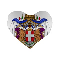 Greater Coat Of Arms Of Italy, 1870 1890 Standard 16  Premium Flano Heart Shape Cushions by abbeyz71