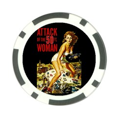 Attack Of The 50 Ft Woman Poker Chip Card Guard (10 Pack) by Valentinaart