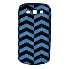 Chevron2 Black Marble & Blue Colored Pencil Samsung Galaxy S Iii Classic Hardshell Case (pc+silicone) by trendistuff