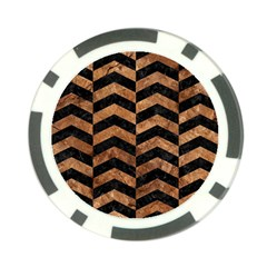 Chevron2 Black Marble & Brown Stone Poker Chip Card Guard