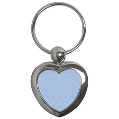 Seamless Lines Concentric Circles Trendy Color Heavenly Light Airy Blue Key Chains (heart)  by Mariart