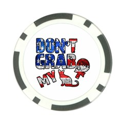 Dont Grab My Poker Chip Card Guard (10 Pack) by Valentinaart