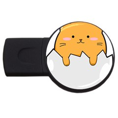 Yellow Cat Egg Usb Flash Drive Round (4 Gb) by Catifornia