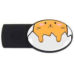 Yellow Cat Egg Usb Flash Drive Oval (4 Gb) by Catifornia