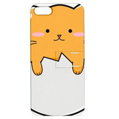 Yellow Cat Egg Apple Iphone 5 Hardshell Case With Stand by Catifornia