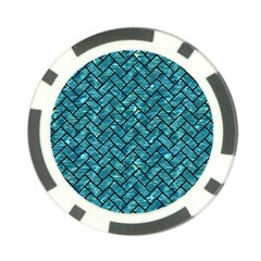 Brick2 Black Marble & Blue Green Water (r) Poker Chip Card Guard (10 Pack) by trendistuff