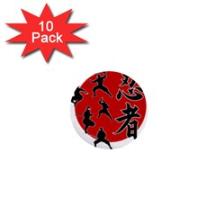 Ninja 1  Mini Buttons (10 Pack)  by Valentinaart