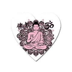 Ornate Buddha Heart Magnet by Valentinaart