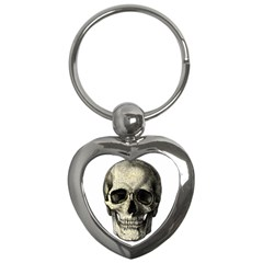 Newspaper Skull Key Chains (heart)  by Valentinaart