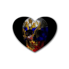 Russian Flag Skull Rubber Coaster (heart)  by Valentinaart