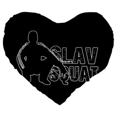 Slav Squat Large 19  Premium Heart Shape Cushions by Valentinaart
