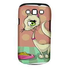 Cat Food Eating Breakfast Gourmet Samsung Galaxy S III Classic Hardshell Case (PC+Silicone)