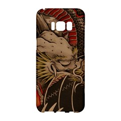 Chinese Dragon Samsung Galaxy S8 Hardshell Case  by BangZart
