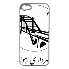 Seal Of Ahvaz Apple Iphone 5 Case (silver) by abbeyz71