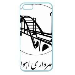 Seal Of Ahvaz Apple Seamless Iphone 5 Case (color) by abbeyz71