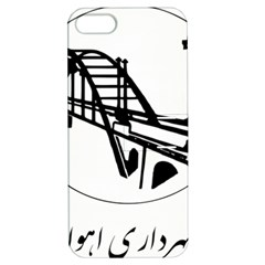 Seal Of Ahvaz Apple Iphone 5 Hardshell Case With Stand by abbeyz71