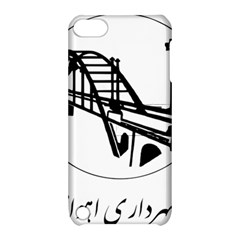 Seal Of Ahvaz Apple Ipod Touch 5 Hardshell Case With Stand by abbeyz71