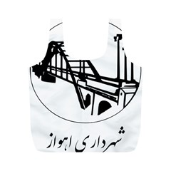 Seal Of Ahvaz Full Print Recycle Bags (m)  by abbeyz71