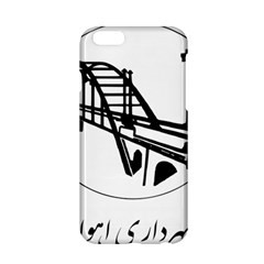 Seal Of Ahvaz Apple Iphone 6/6s Hardshell Case by abbeyz71
