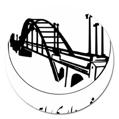 Seal Of Ahvaz Magnet 5  (round) by abbeyz71