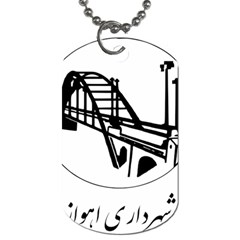 Seal Of Ahvaz Dog Tag (one Side) by abbeyz71