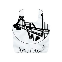 Seal Of Ahvaz Full Print Recycle Bags (s)  by abbeyz71