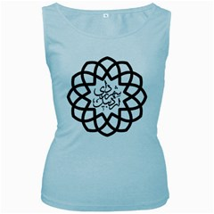 Seal Of Ardabil  Women s Baby Blue Tank Top by abbeyz71