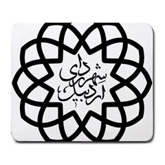 Seal Of Ardabil  Large Mousepads by abbeyz71