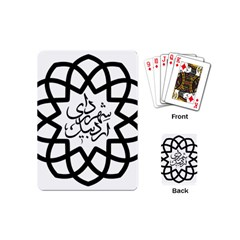 Seal Of Ardabil  Playing Cards (mini)  by abbeyz71