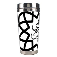 Seal Of Ardabil  Stainless Steel Travel Tumblers by abbeyz71