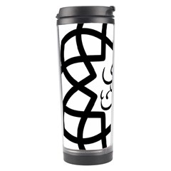 Seal Of Ardabil  Travel Tumbler by abbeyz71