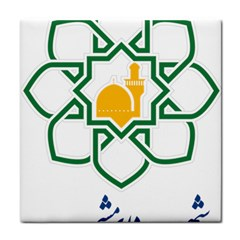 Seal Of Mashhad  Tile Coasters by abbeyz71
