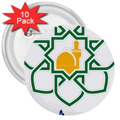 Seal Of Mashhad  3  Buttons (10 Pack)  by abbeyz71