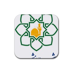 Seal Of Mashhad  Rubber Coaster (square)  by abbeyz71
