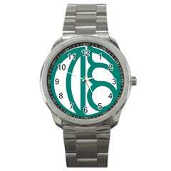 Seal Of Isfahan  Sport Metal Watch by abbeyz71