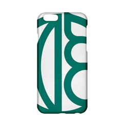 Seal Of Isfahan  Apple Iphone 6/6s Hardshell Case by abbeyz71
