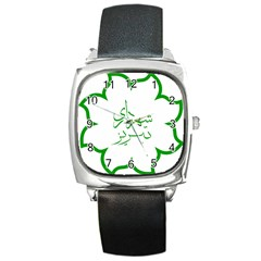 Seal Of Tabriz  Square Metal Watch