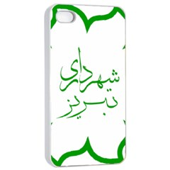 Seal Of Tabriz  Apple Iphone 4/4s Seamless Case (white) by abbeyz71