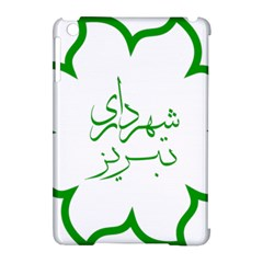 Seal Of Tabriz  Apple Ipad Mini Hardshell Case (compatible With Smart Cover) by abbeyz71